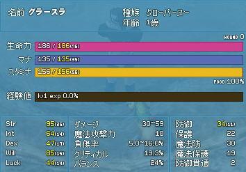 nai_20150630c4.jpg