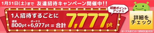 20150118