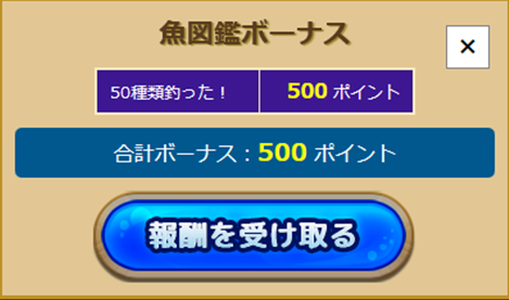 2015 0407 2