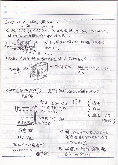 05IMG_20150430_0001.jpg