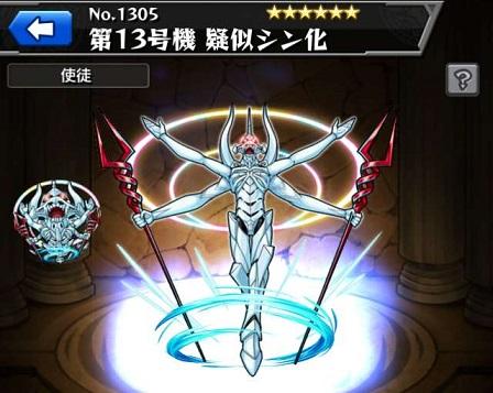 13gouki2.jpg