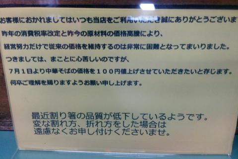 inui_neage0004.jpg