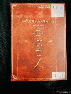 ABC band score2