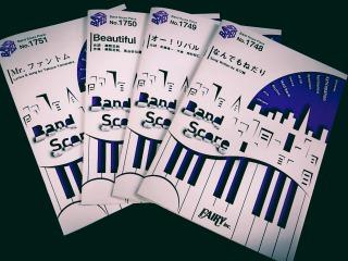 band score piece