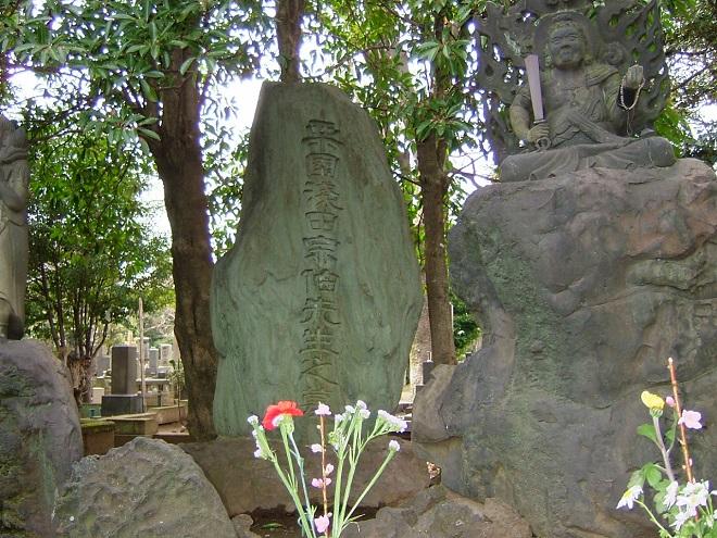 浅田宗伯墓