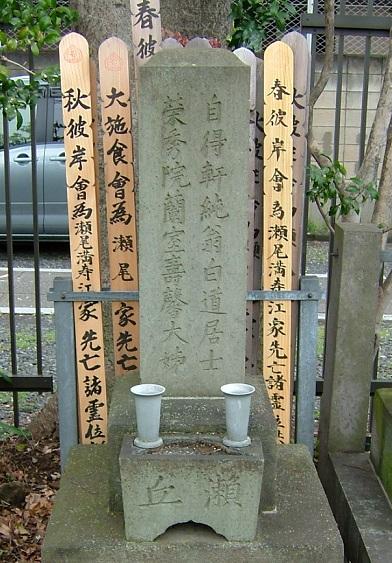 瀬丘長圭墓