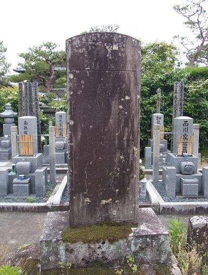 宇津木昆台墓