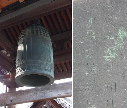 妙浄寺・梵鐘