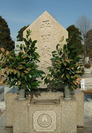 平田内蔵吉 (1)