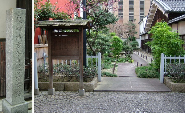 緒方洪庵宅蹟 (2)