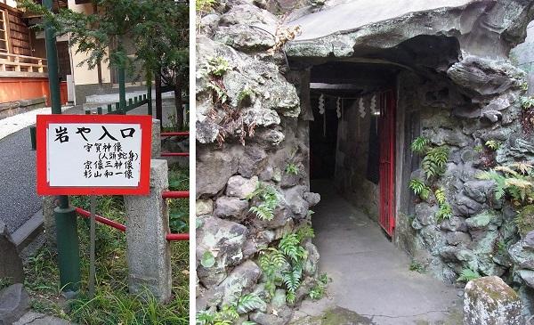 杉山神社 (6)