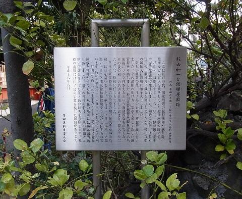 杉山神社 (5)