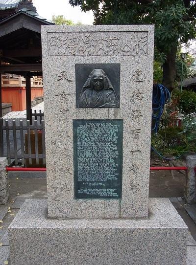 杉山神社 (4)