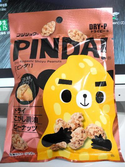 PINDA 1