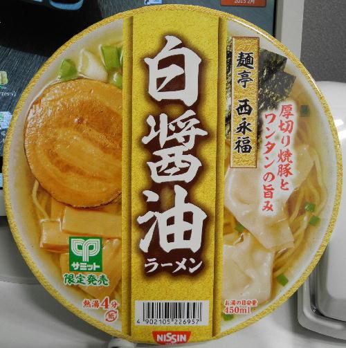 白醤油ラーメン1