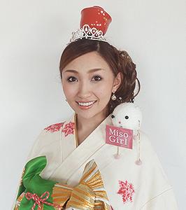 藤本智子さん