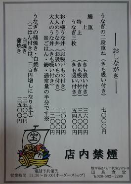 150310-01.jpg