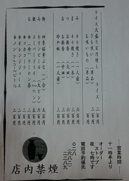 150310-02.jpg