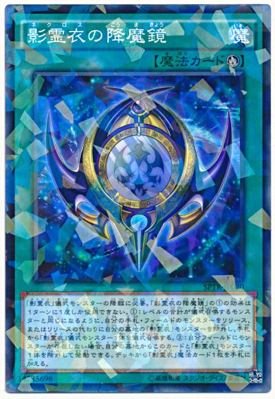 card100019704_1.jpg