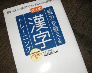 試験 001