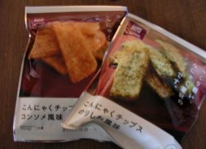 ぐでたまマンゴー杏仁豆腐 004