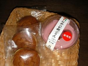 桜 桜 002