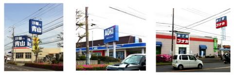 aoki-base3