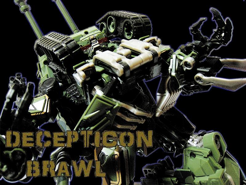 asia-brawl