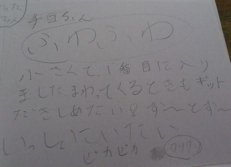 150217-6.jpg