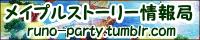 tumblr_inline_npmo6u9YMT1t90io9_250.png
