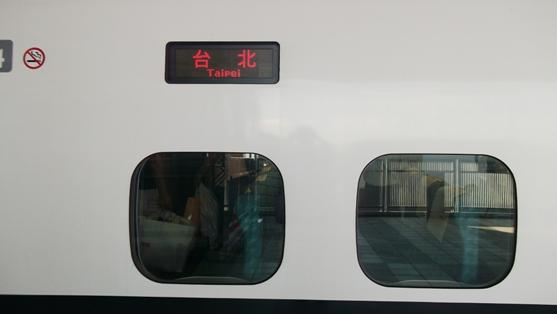 台湾新幹線2