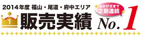201501_takagi01.jpg