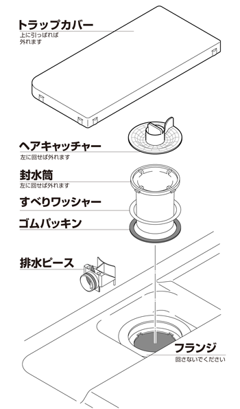 20150223_02.png