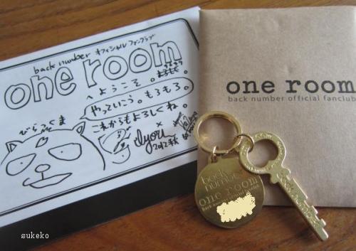 one room会員証