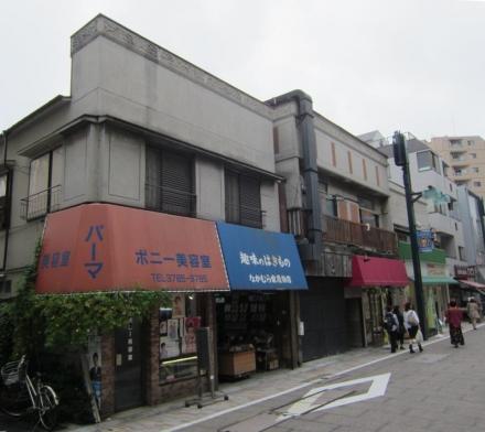 ③ 戸越1-16 ポニー美容室・なかむら家履物店-1