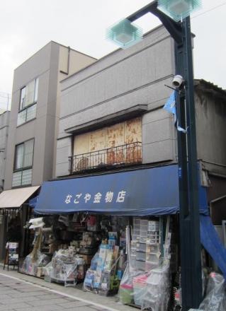 ④ 戸越2-5-2 なごや金物店