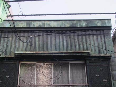 池ノ上駅商店街の銅板葺④