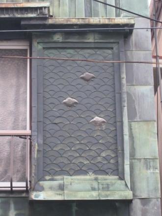 池ノ上駅商店街の銅板葺⑥