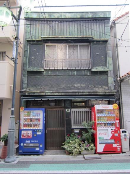 池ノ上駅商店街の銅板葺②