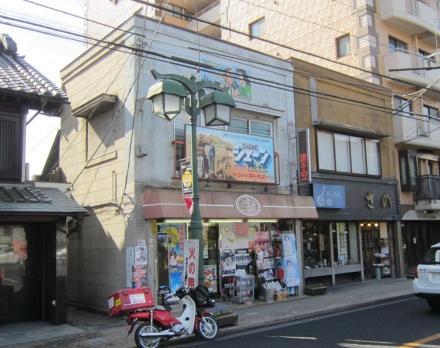 佐野陶器店・マイナー堂②