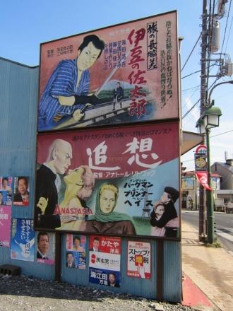 住吉神社前バス停④