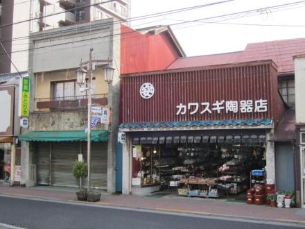 みどりや家具店・カワスギ陶器店①