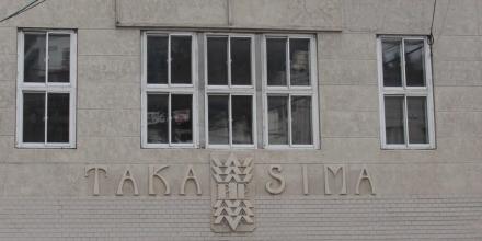 TAKASIMA②