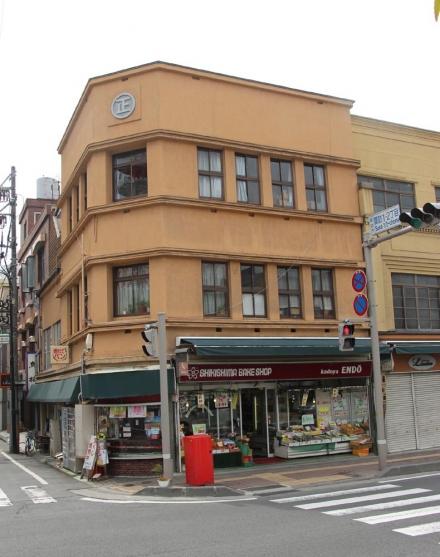 カドヤ遠藤商店④