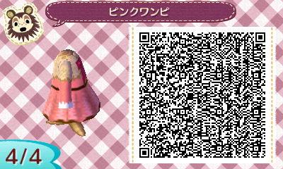 pinkw4.jpg