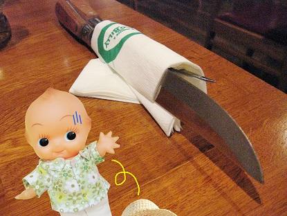 ナイフが出てきました