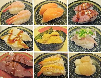 色とりどりのお寿司達