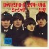 Beatls-4.jpg