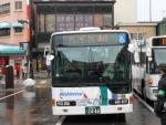太宰府行き臨時直行バス(2015.1.2)