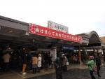 西鉄太宰府駅前(2015.1.2)